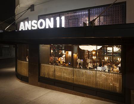 Anson 11 Restaurant