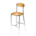 Cafe Twist Bar Stool 195