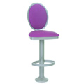 Camelia Pedestal Bar Stool