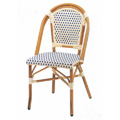Paris Rattan Nesting Side Chair