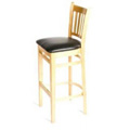 Solid Wood Vertical Back Bar Stool - Natural WB102-NT