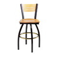 Swivel Bar Stool with Wood Seat 901/952