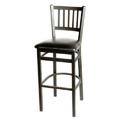 Vertical Back Metal Bar Stool SL2090-1